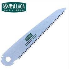 LAOA Portable Folding Saws High Quality SK5 Garden Saw Outdoor Tools Sharp Hand Saw