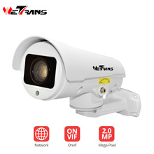 Wetrans IP PTZ Bullet Camera 1080P Full HD CCTV Camera Network Pan 160 Degree IP66 Outdoor Waterproof 30m IR Night Vision IP Cam