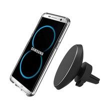 360 градусов вращения QI Стандартный телефон автомобильное Магнитная Беспроводной Зарядное устройство для iphone 8 iPhone X Samsung S8 S8 плюс S7 край S7