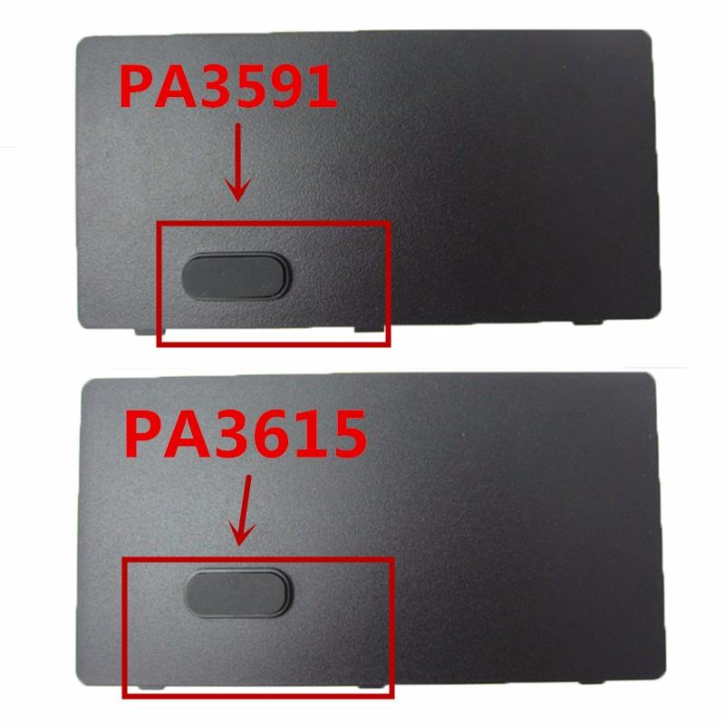 PA3591&PA3615(2)