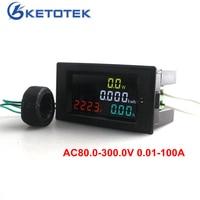 Cyfrowy LED HD Kolorowy Ekran 180 Stopni Bez Zarzutu AC80.0-300.0V 0.01-100A AC Volt Amp Wat Energii Miernik Woltomierz Amperomierz