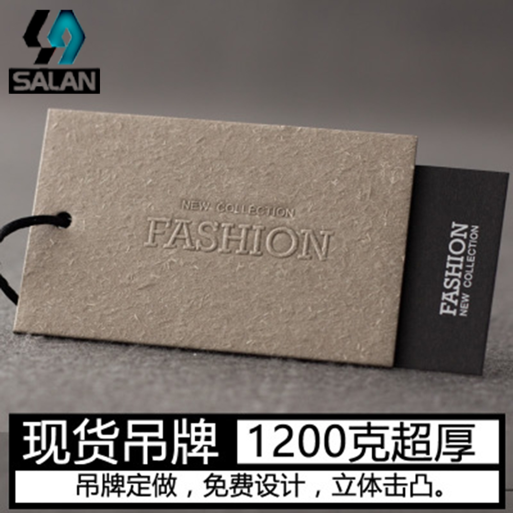 Spot direct high-end atmospheric retro tag ultra-thick paper tag customized mens clothing pants tag customization