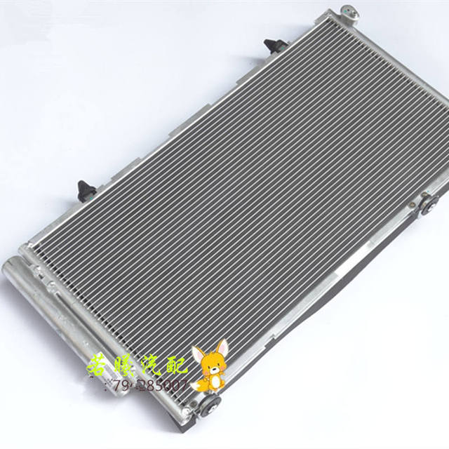 Geely MK 1 2,MK1 MK2 MK-Cross,MK Cross Hatchback,Car conditioning condenser