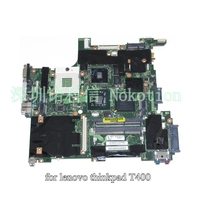 63Y1199 42W8127 43Y9287 60Y3761 60Y4461 For Lenovo IBM Thinkpad R400 T400 Laptop Motherboard Jhgf955DDR3 14 1