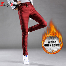 Casual Women Pants Plus Size Winter High Waist thickening Warm Trousers Down Elegant Slim Ladies Female BerylBella