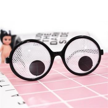 Модные очки глазное яблоко Star Love 1