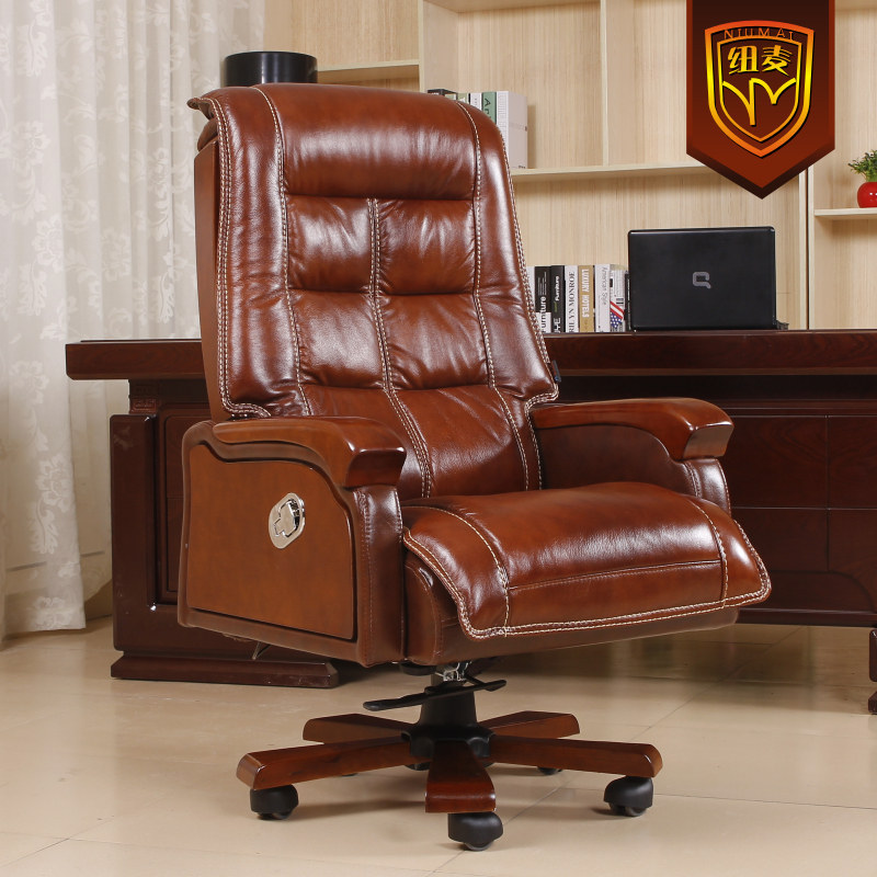 Niumai Reclining Leather Chairs Leather Office Chair