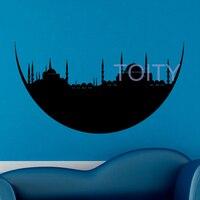 Moon Mosque Wall Vinyl Decal Crescent Sticker Decor Stars Symbol Home Interior Bedroom Decor Wall Mural Design H57cm x W103cm