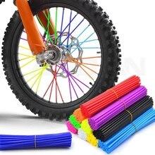 72 шт. Мотоцикл Байк эндуро Off Road обод накладки для спиц колеса для honda crf 450 CR CRF 125 250 500 KTM KAWASAKI YAMAHA BMW