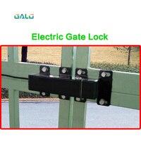 24VDC OUTDOOR WATERPROOF Electric Lock Drop Bolt For Automatic Swing Gate DOOR Opener Operator