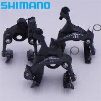 SHIMANO ULTEGRA BR 6810 Direct Mount Front Rear Brake Caliper BR 6810R 6810F 6810RS