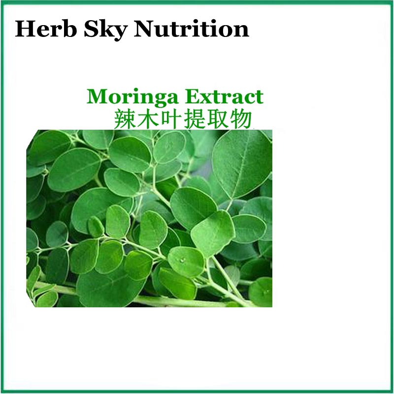 Pure natural plant Moringa oleifera leaf extract powder 100g 98% pure piperine extract