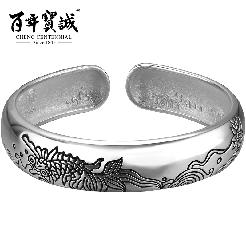 Cheng Centennial -Jewelry-Sterling silver-Carved fish-Ringent bracelet цена 2017