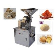 цена на Wholesale Mini Salt Pepper Ginger Chilli Grinding Mill Sesame Rice Husk Turmeric Dried Moringa Leaf Powder Grinding Machine