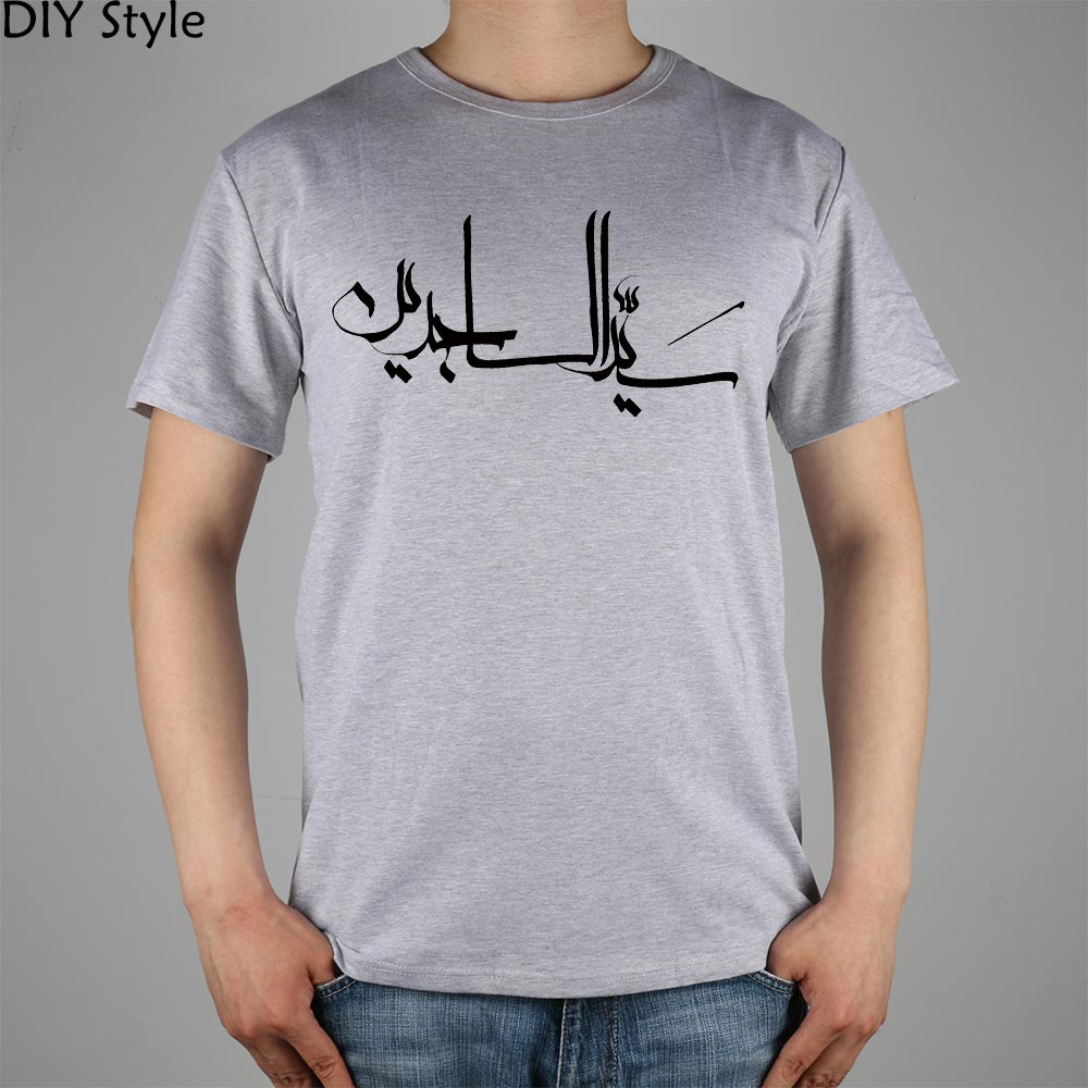 Design t shirt price - Allah Calligraphy Islam Muslim T Shirt Top Lycra Cotton Men T Shirt New Design High