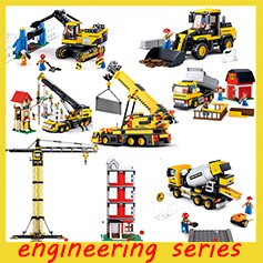 engineering series