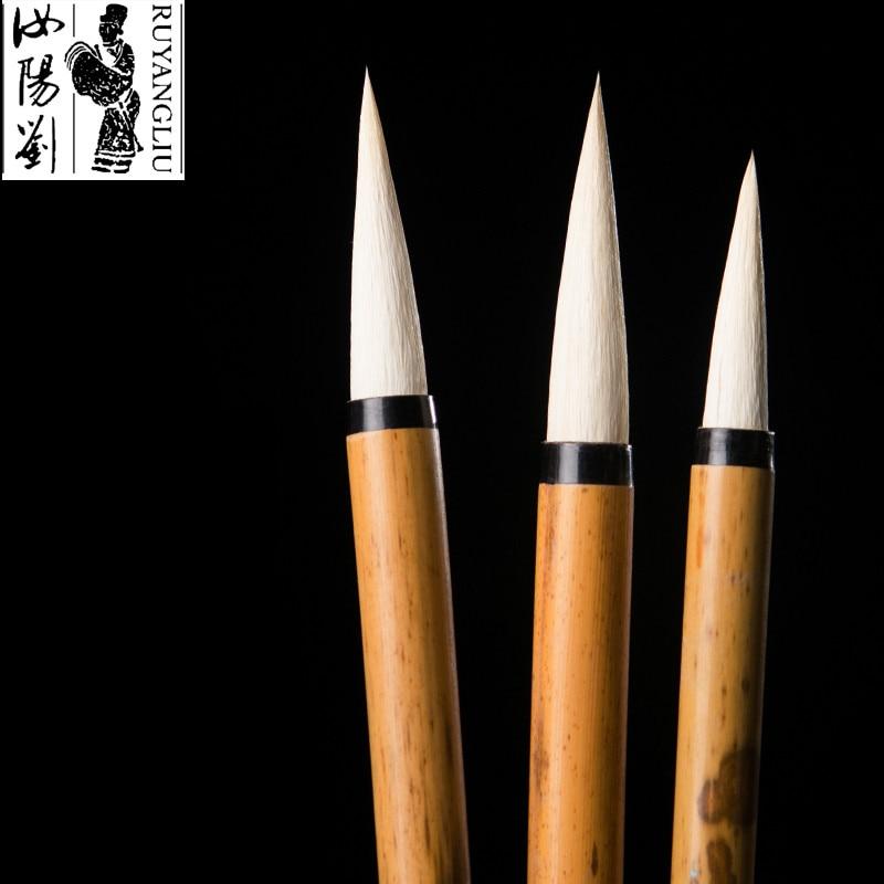 RUYANGLIU Advanced Soft Woolen Hair Chinese Calligraphy Brush Pen Set Chinese Painting Writing Brush Regular Script Grass Style