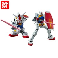 Bandai SD EX STANDARD RX 78 2 Gundam 600 AILE Strike Original Japan Anime Action Toy Figures Assemble Model HGD 202641
