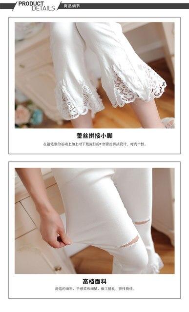 Fashion black white color summer Tassel stretch floral lace pant female Hollow Out capris leggings skinny Flare slim Tear Pants Pants & Capris