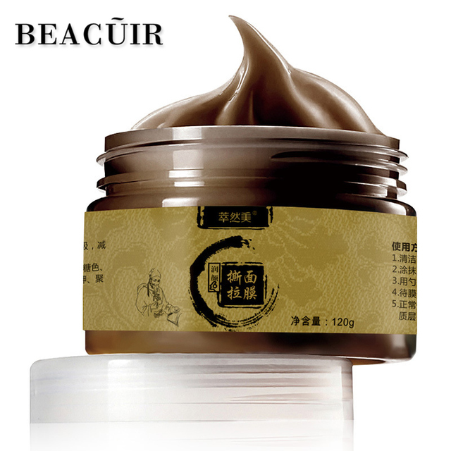 Deep Cleansing Remove blackhead Face mask