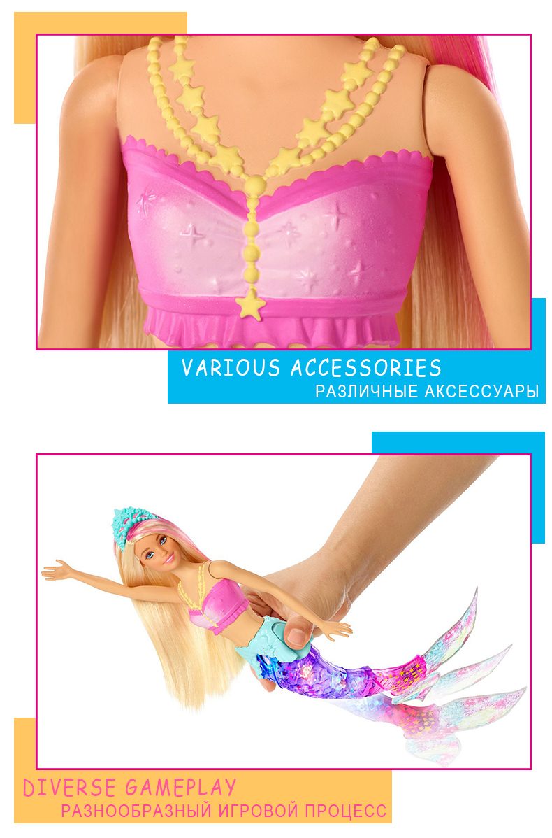 New Arrival Barbie6