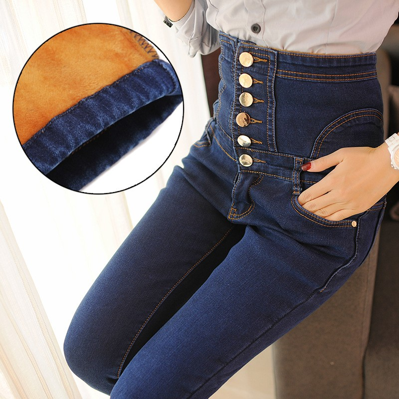 Hot Sale 2017 Winter Warm Fur Lining Elegant Ladies High Waist Bounce Slim Fit Denim Pants For Women Button Jeans Plus Size 6XL 6 4 4m bounce house combo pool and slide used commercial bounce houses for sale