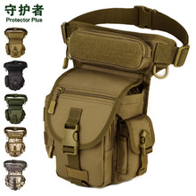 Top Quality Men Waterproof Nylon Outdoor Ride Leg Drop Bag Motorcycle Riding Fanny Waist Belt Hip Bum Military Tactical Pack
