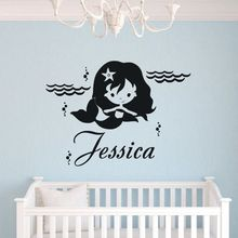 Personalized Mermaid Wall Decal Girl Custom Name Vinyl Sticker Kids Room Nursery Decoration Style Mural AY1113