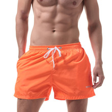 Men's Sports Shorts Mens Quick-drying Running GYM Surfing Board Shorts Mens Swimming Beach Shorts Men Solid Swimwear Short Home