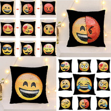 Changing Face Emoji Cushion Cover Glitter Sequins Pillow case cojin emoji Novelty toys geek antistress toy gags jokes gadget