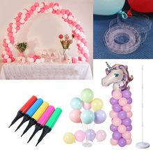 Balloon Accessories Pump Arch Chain Balloons Column Stand Clip Holder Ballons Wedding Birthday Party Decoration