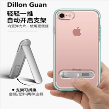 Per iPhone 6 Caso di Lusso Trasparente Kickstand Custodia Per iPhone 7 caso DILLON GUAN TPU + Copertura del PC Coque Per iPhone X Custodia In Silicone(China)