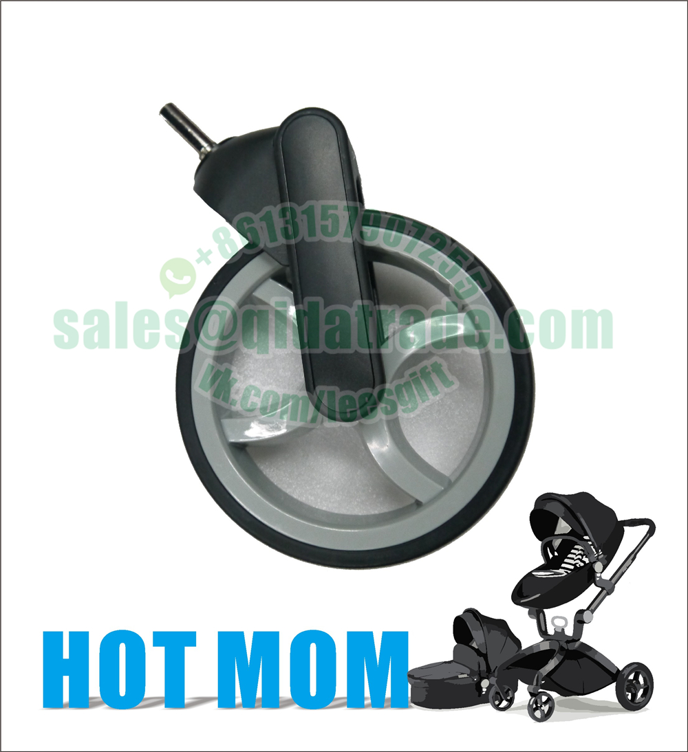 Hot Mom hot mom mama baby stroller 12mm front wheel rear wheel Replacement parts