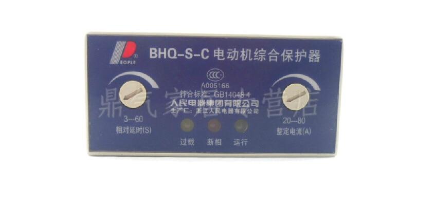 цена на Motor Protector BHQ-S-C 20-80A 380v
