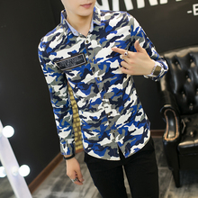2017 spring men's new, stylish men's shirts long-sleeved camouflage clothing , young people men casual slim shirt large size 5XL