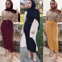 Faldas Mujer Moda 2019 hiver Abaya taille haute bouton moulante crayon Maxi Jupe Longue jupes islamiques femmes Jupe Longue Femme