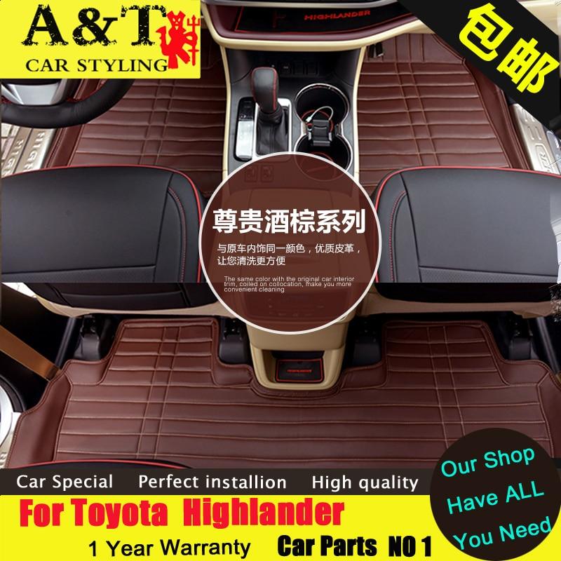 JGRT car styling For Toyota Highlander Floor Mats new 15-17 for Highlander car mats wire leather Car Special full surround Floor