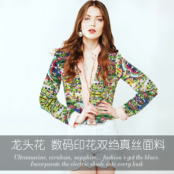 16mm digital printed silk fabric soft crepe de chine silk fabric drape silk fabric for dress wholesale silk cloth