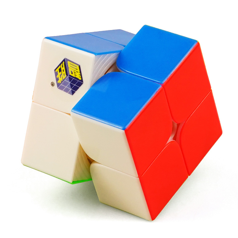 Magic Cubes Toys & Hobbies Lovely 2015 Brand New Yj Zhaocai Cat Lucky Cat Speed Puzzle Magic Cube 2x2x2 Educational Toy Special Toys