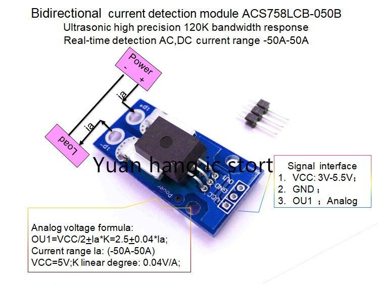 Bidirectional Current Sensor Module ACS758LCB-050B ACS758LCB 050B ACS758 120 KHz Bandwidth AC, DC:-50-50A 0.04V/1A