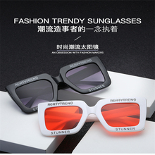 цена на The new 2019 letters big box sunglasses ms America and Europe pop male retro glasses sunglasses joker UV400