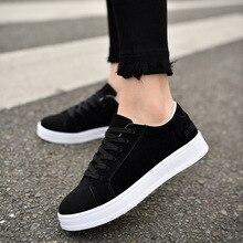 MFU22 горячая распродажа Повседневная обувь с круглым носком Повседневная Белая обувь