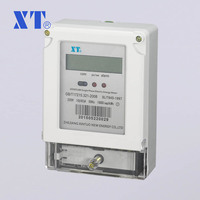 Single phase multi function DIN rail meter, RS485 Modbus, Large LCD display