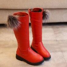 Дети Колено Обувь Зимой Теплый Дождь Сапоги Корейских Детей Высокого Качества Сапоги 4 Цвет Толстые Ботинки для Девочек ЕС 26-36