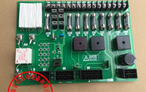 Elevator power supply board P203722B000G01 P203722B000G02Elevator power supply board P203722B000G01 P203722B000G02
