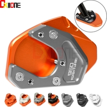 Motorcycle Side Stand Enlarger Kickstand Enlarge Plate Extension Pad for KTM 950adventure S 950 Adventure S 2005 2006 2007 2008 motorcycle cnc kickstand foot side stand extension pad support plate enlarge stand for ktm 950 supermoto 2006 2007 with logo