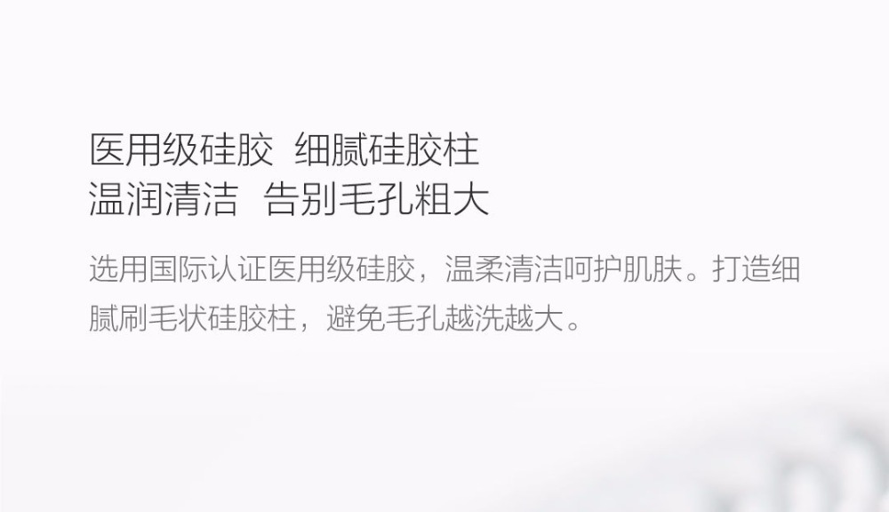Xiaomi inFace Sonic Ion Face Tool (14)