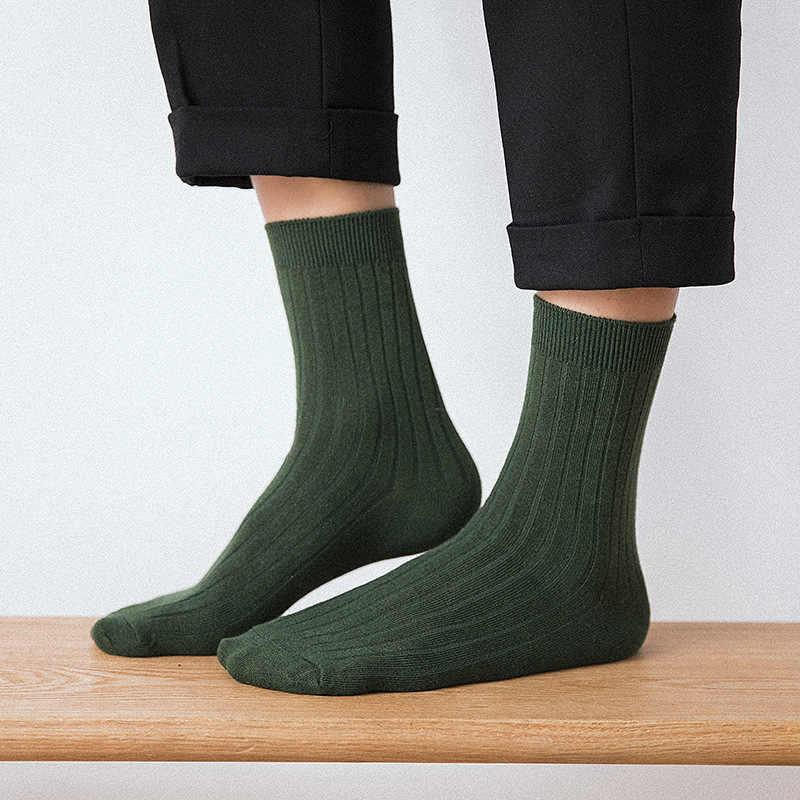Мужские носки без пятки, мужские повседневные носки, однотонный, деловой, дышащий хлопок