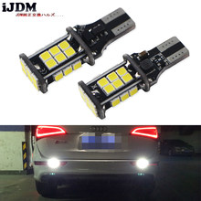 IJDM exclusivo diseñado Error CAN-bus 10SMD 3020 Xenon blanco luz LED de respaldo bombillas para Audi Q3 Q5 Q7 (Sin bombilla de advertencia)