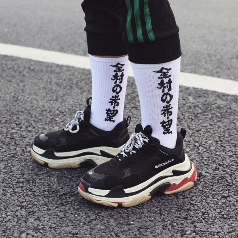 New Personality Design Chinese Characters Street Skateboard   SockS   Hong Kong Wind Tide   Socks   Men and Women Couples Cotton   Socks